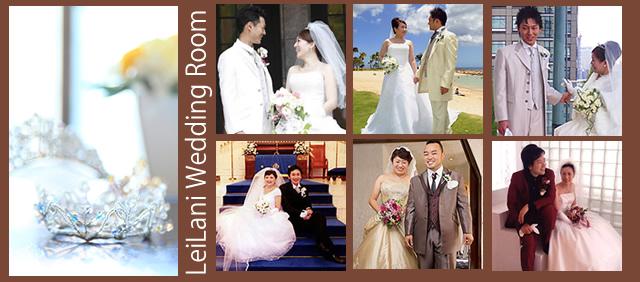 leilani wedding room lei lani wedding room レイラニ ウェディング